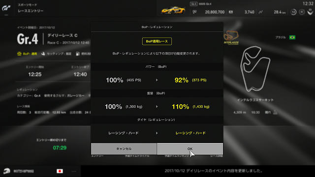 20171201-yaruima-gtsport-08.jpg