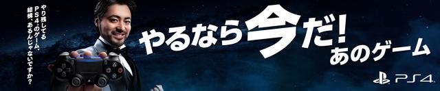20171201-yaruima-witcher3-bannar.jpg
