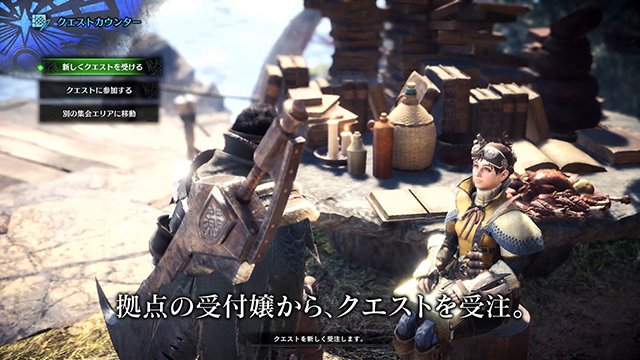 20171204-mhw-03.png