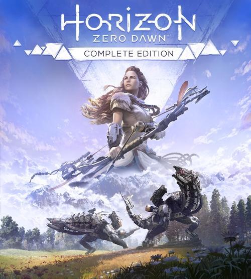 20171207-horizon-00.jpg