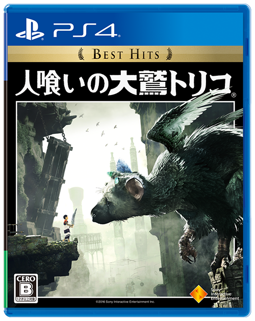 20171214-trico-09.png