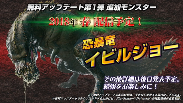 20180109-mhw-18.png