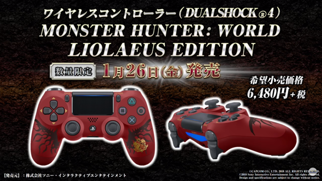 20180109-mhw-24.png