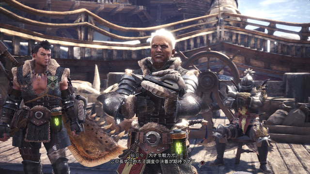 20180112-mhw-01.png