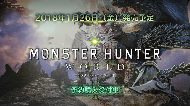 20180112-mhw-31.png