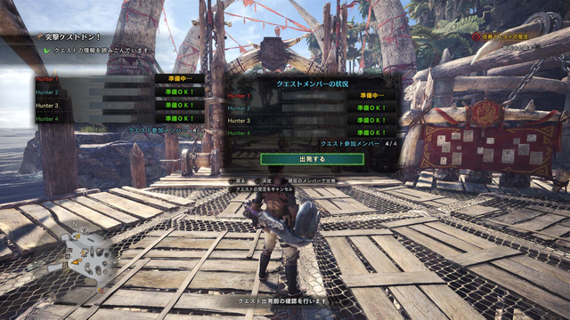 20180125-mhw-2-08.png