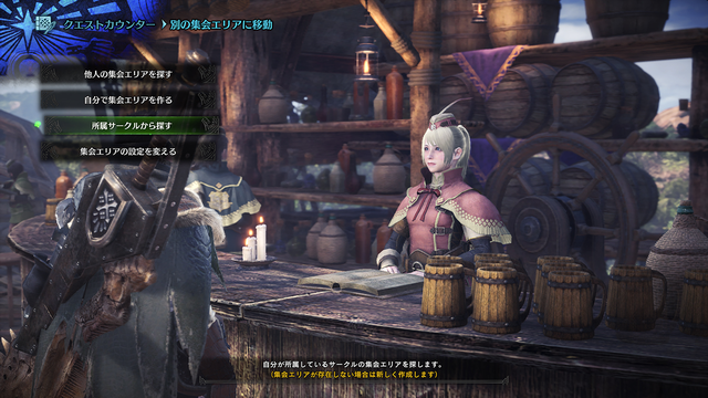 20180125-mhw-2-13.png