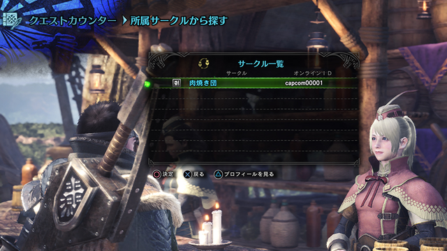 20180125-mhw-2-14.png