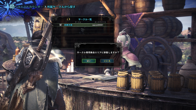 20180125-mhw-2-15.png