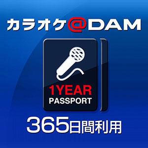 20180202-dam-03.jpg