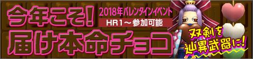 20180207-mhfz-32.jpg