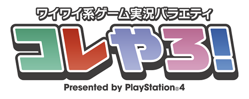 20180208-ps4-01.png