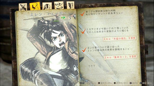 20180315-shingeki2-05.jpg