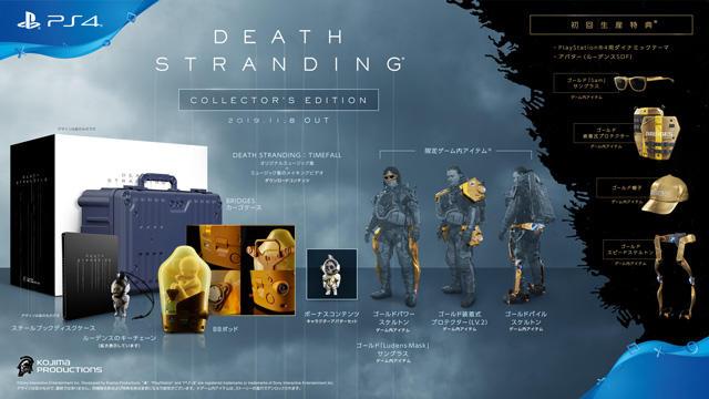 20190530-deathstranding-13(2).jpg