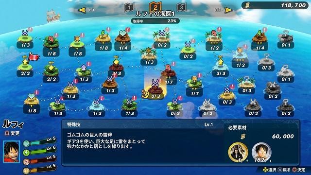 海賊 無双 4 コイン 集め